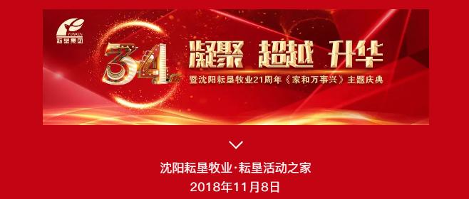 http://en.yunken.net/uploadfile/2020/0807/20200807034746989.png