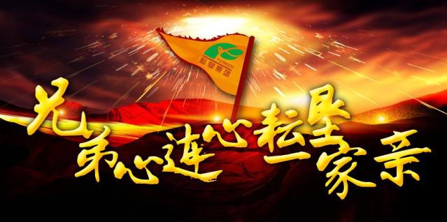 http://en.yunken.net/uploadfile/2020/0807/20200807034902126.png