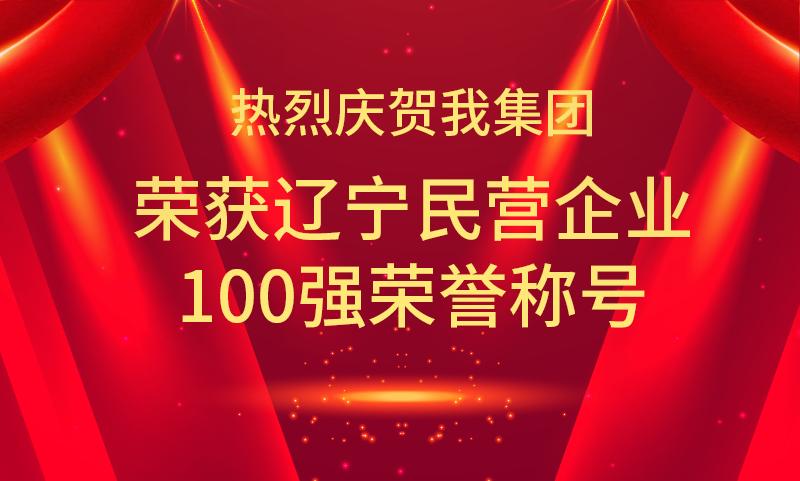 http://en.yunken.net/uploadfile/2020/1125/20201125043059880.png